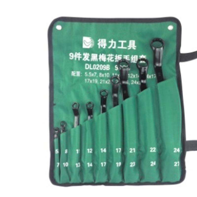 得力工具DL0206B梅花扳手套装6件套发黑(5.5-23)