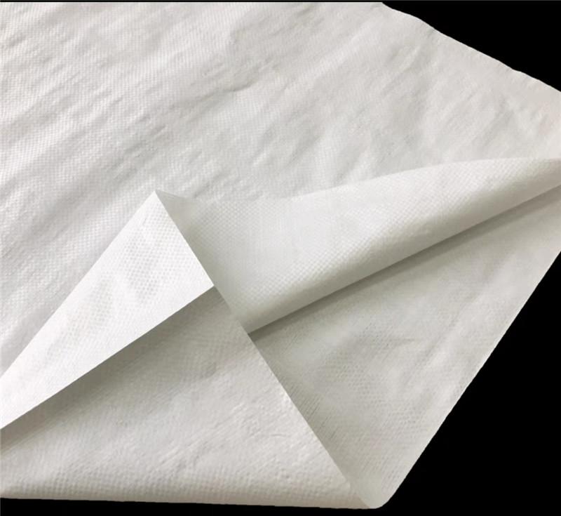 天邦白色加密编织袋55*90单位:个(北京专供)