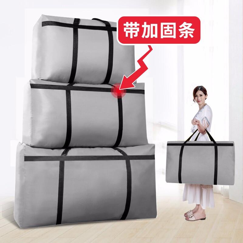 京惠思创JH0219编织袋(单位:个)