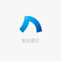 PAMPAS广口玻璃瓶透明色28.5*17.5*9CM/10斤装/光面款(个)