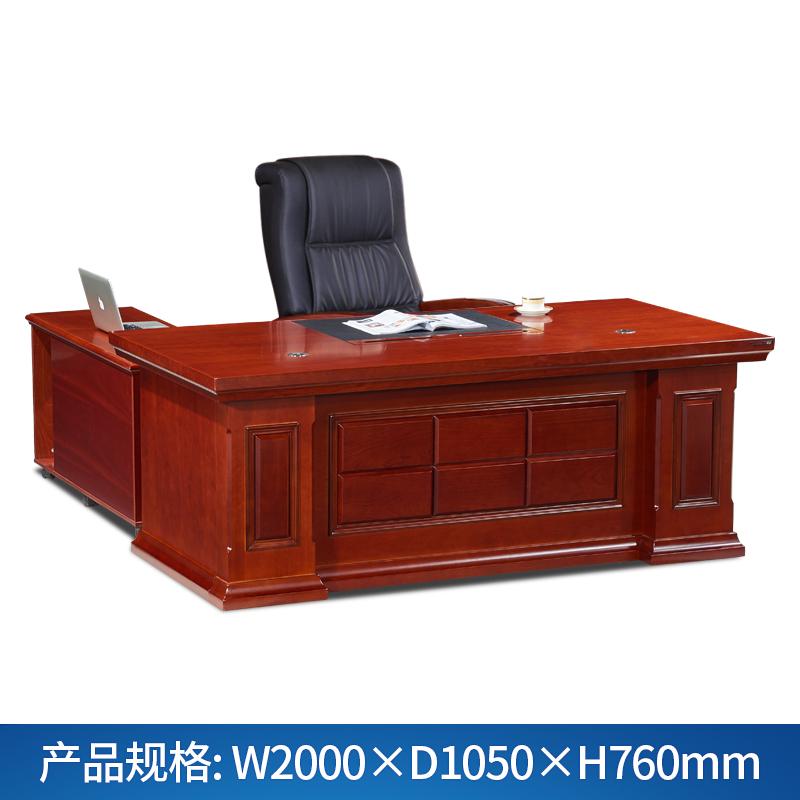 黎明 (DAYBREAK)办公家具油漆桌单人办公桌经理桌班台桌W2000*D1050*H760 (台)