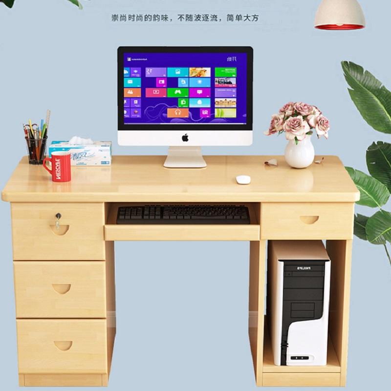黎明实木电脑台式桌家用办公写字台学习桌带抽屉可定制会议桌(张)