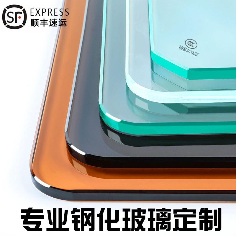 博采定制钢化玻璃定做定制玻璃台面钢化玻璃板订制长方50*150(块)