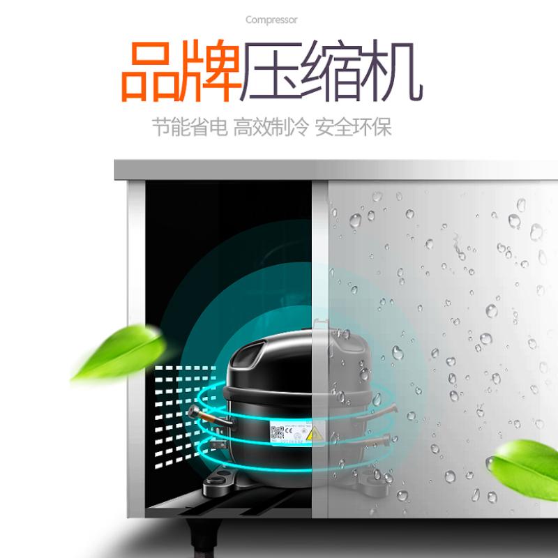 乐创LC-J-GST18冷面工作台80.0kg 1.5*0.8m (个)