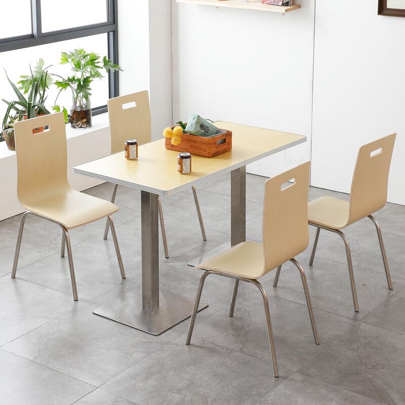 博采T334餐桌椅组合饭桌食堂员工餐桌四人位 黄色(单位:套)