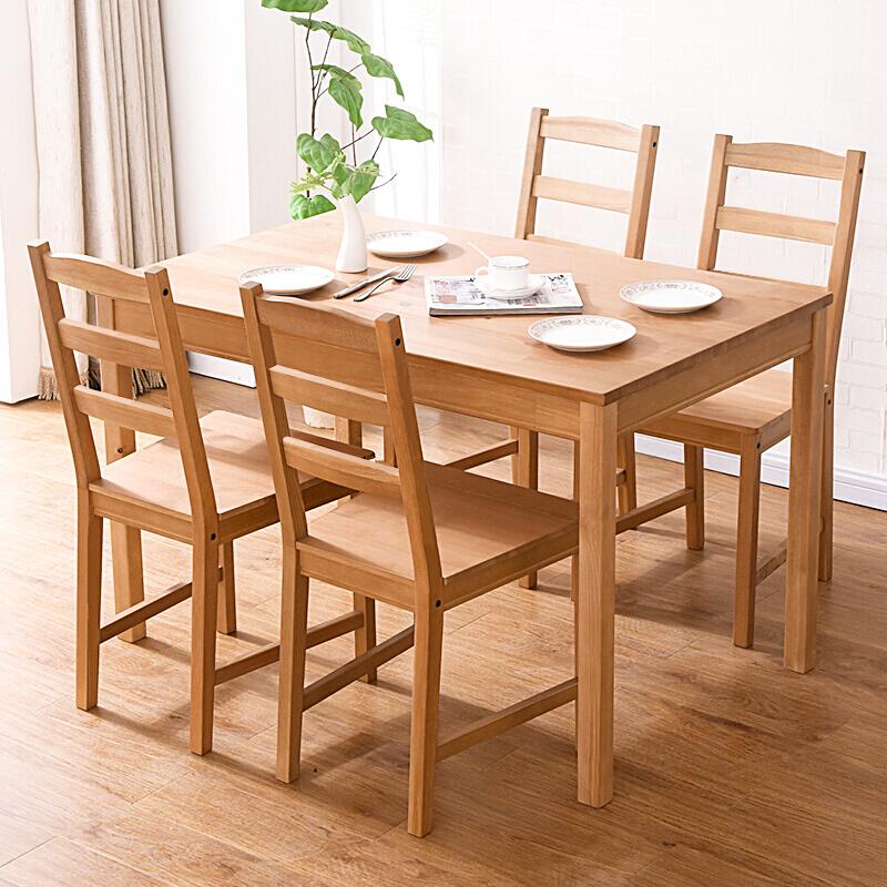 中伟全实木餐桌椅长方形简约一桌四椅原木色1300*750*750MM(单位:套)