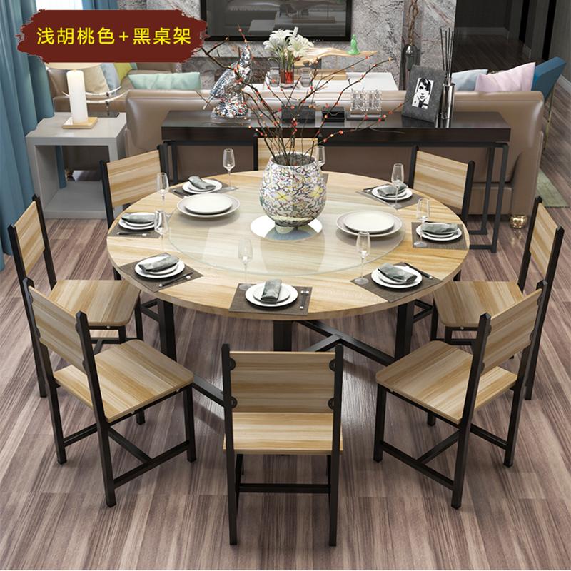 洛克菲勒LK-CZ1875圆形餐桌带转盘1800*1800*750mm(单位:套)柚木色