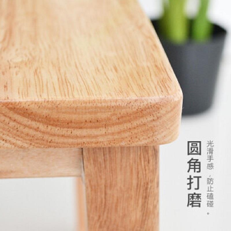 京居原木色HKD2款实木小凳子板凳小矮凳方凳换鞋凳(个)