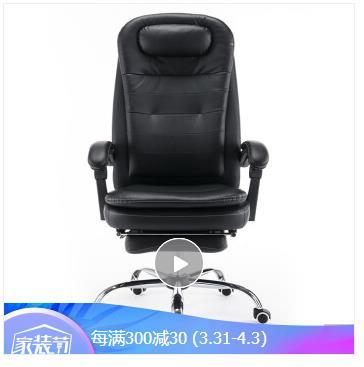 习格  8892  会议椅(单位:把)