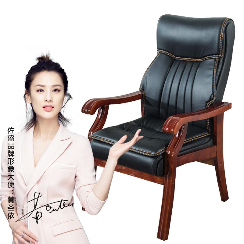 佐盛 ZUOSHENG 办公椅老板椅实木皮革椅 黑色 50*62*105CM(个)