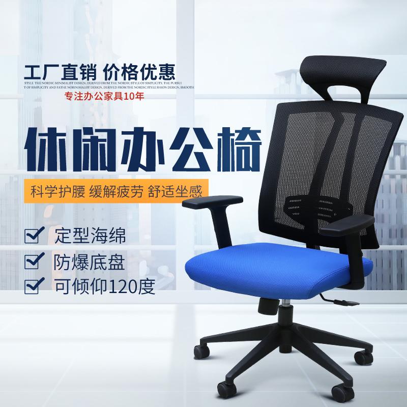 洛克菲勒LK-CH6163A-1高背黑色网椅主管椅带头枕650*680*1185-1265mm(把)