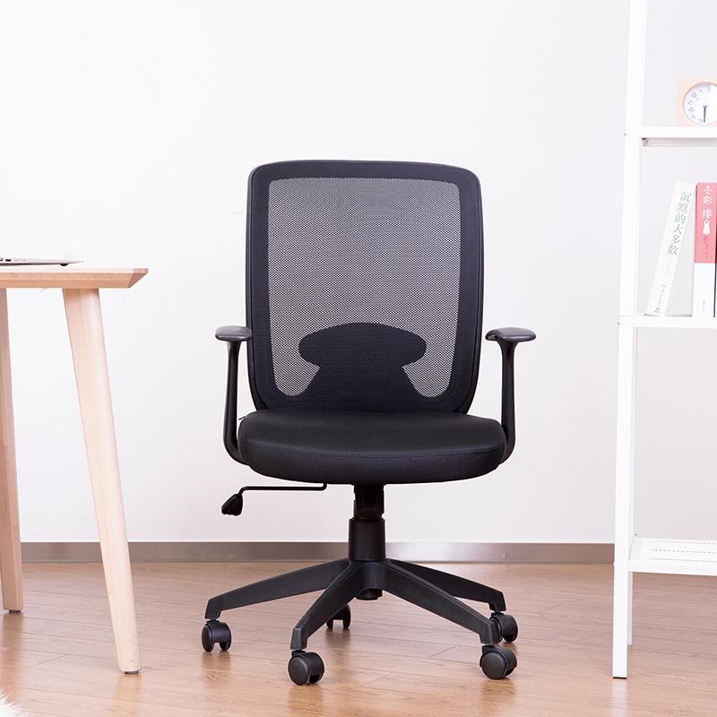 得力4902办公椅(黑)(把)