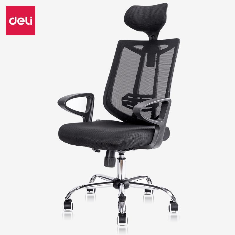 得力4905办公椅(黑)