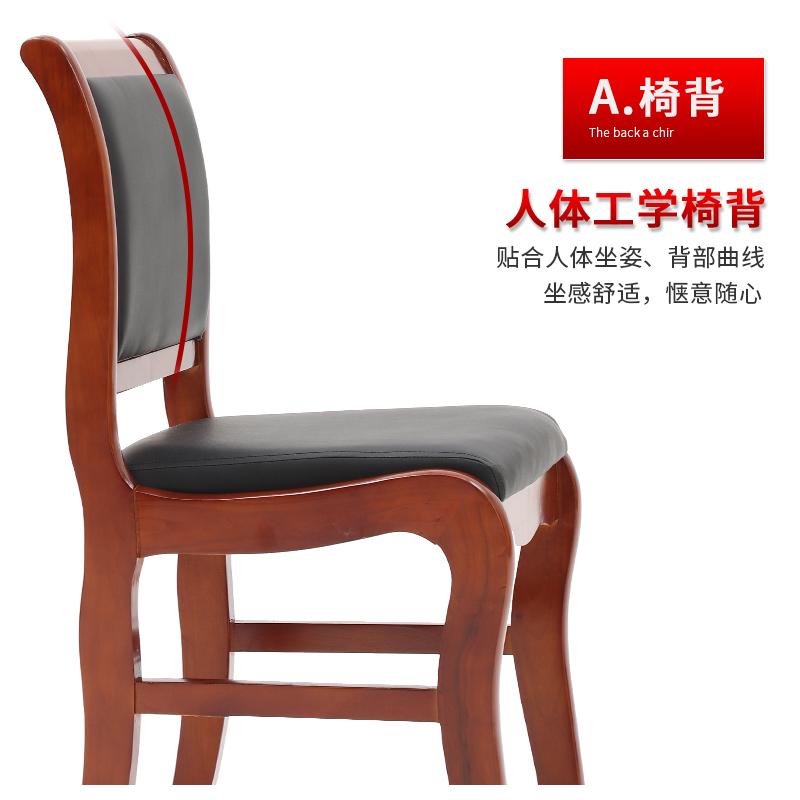 中伟YZ-013椅子无扶手(张)