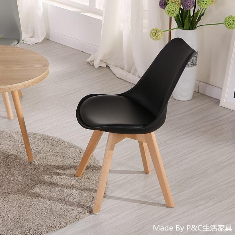 伊姆斯70301668椅子(把)