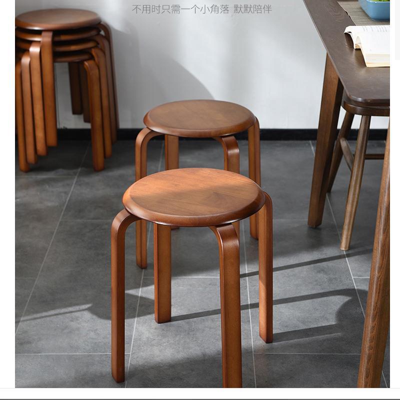 家逸JY045实木圆板凳胡桃色32×33.5×46CM(单位:个)