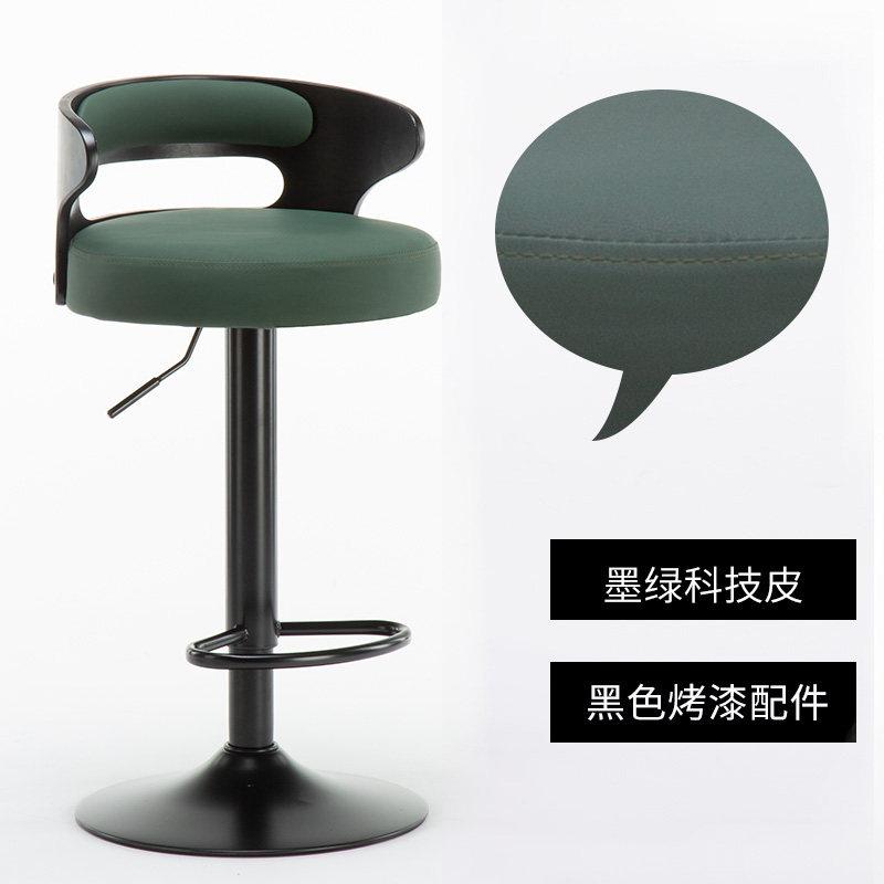 拇指哥 吧台椅高脚椅子n4kJa3Bd(把)