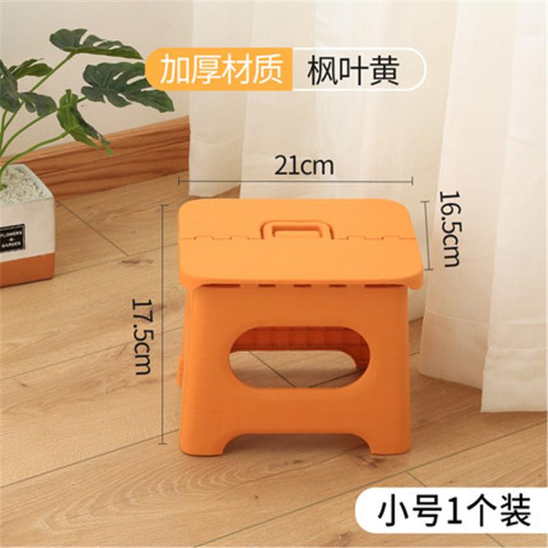 博采 小号塑料折叠板凳 21*16.5*17.5cm 颜色备注 (个)