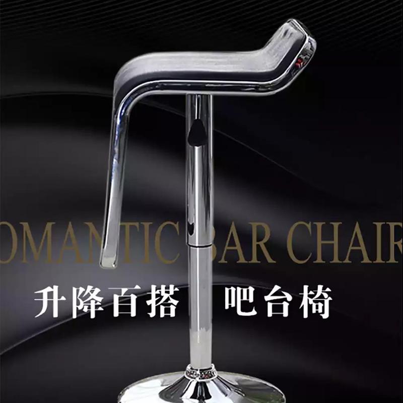 顺富美 360度旋转 吧台椅 餐椅子吧凳 吧台椅凳子酒吧椅(单位:把)