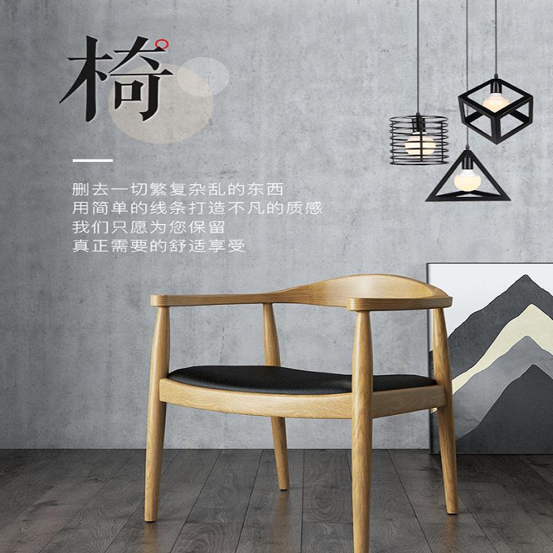雷鑫智0.77米*0.58米原木色扶手椅(把)