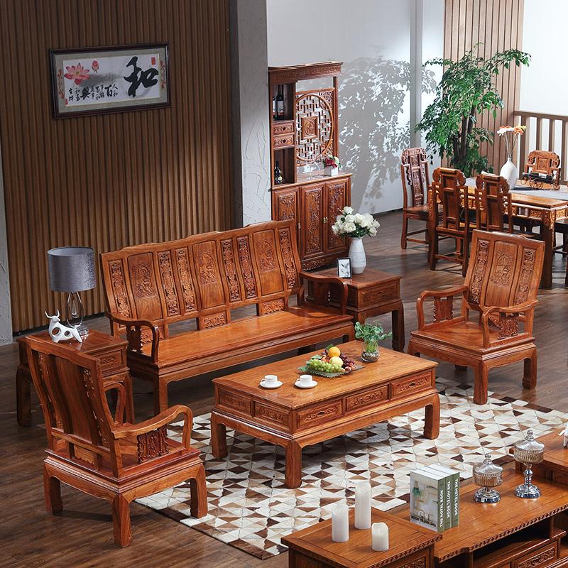 粤顺 YUESHUN H201 红木沙发 实木沙发组合 花梨木沙发套装