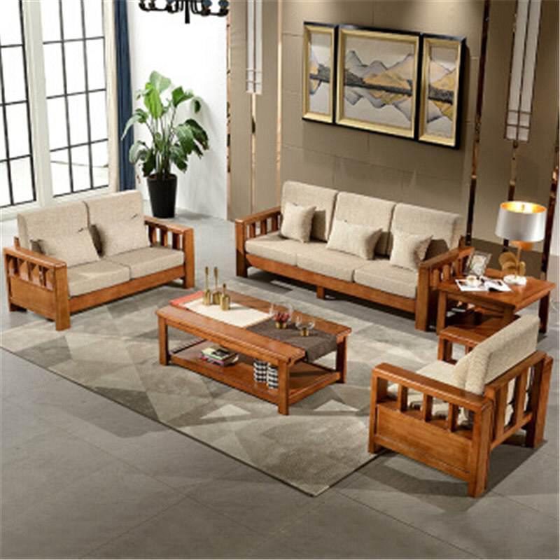 摩高空间 实木沙发组合(单人位×1+两人位×1+三人位×1+茶几×1+方几×1)胡桃木色(套)