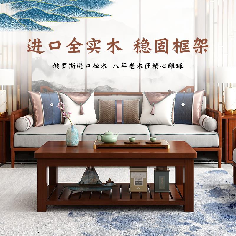 铭祖MZ-CJ-02茶几客厅家用小户型茶桌新中式小尺寸阳台轻奢现代简约木质小茶台80*60*45cm(个)