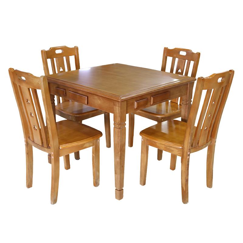 顺富美 SHUNFUMEI 橡木餐桌椅 一桌四椅组合 餐厅家具(单位:套)