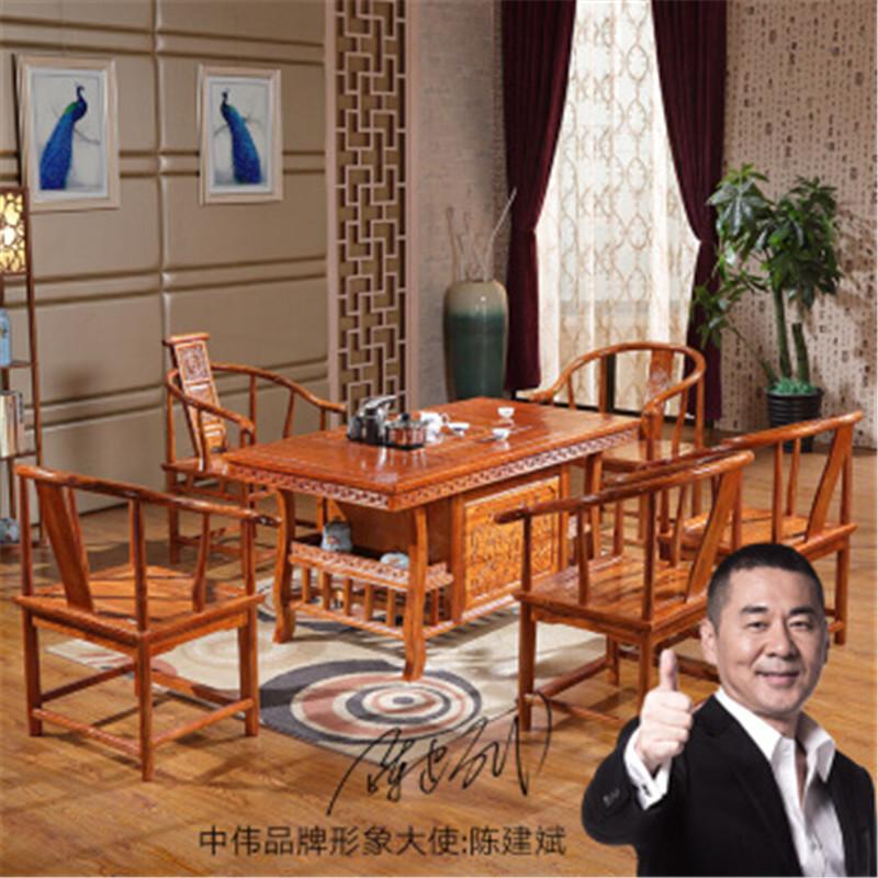 中伟 ZHONGWEI 实木茶桌椅组合功夫茶桌中式茶几桌泡茶台1480*780*720(张)