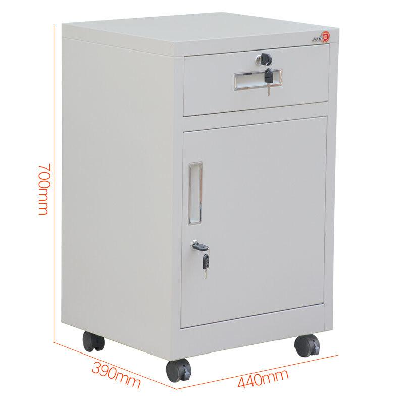 钱柜矮柜储物柜办公文件柜铁皮柜子资料柜活动柜带锁象牙白(台)