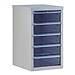 钱柜A4文件柜整理柜铁皮柜效率办公柜资料单据收纳柜多层 5抽大盒白色(台)