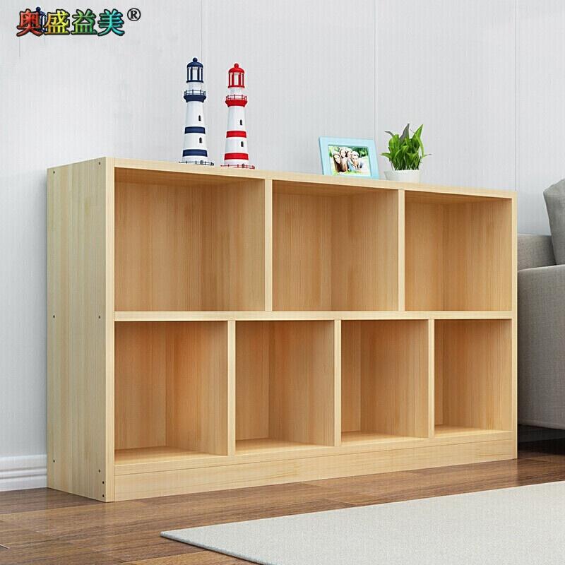 欧盛 定制实木书架格子柜简约学生教室矮柜(个)
