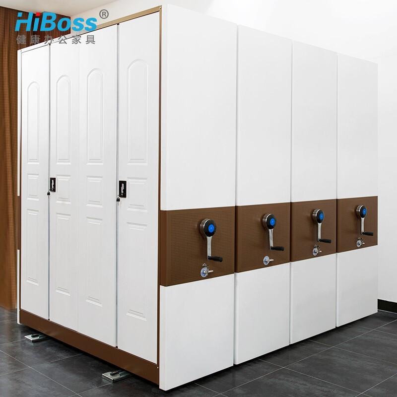 HiBoss移动式档案柜文件资料架钢制轨道手摇密集架手动密集柜(单位:立方米)