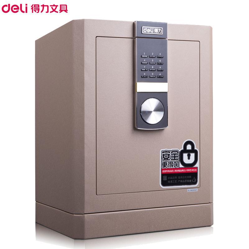 得力4042电子密码保险箱(黑色)