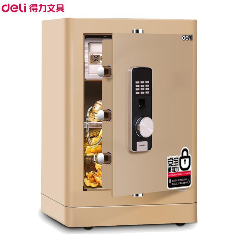 得力 4067 电子防盗保险柜(浅金) (单位:台)