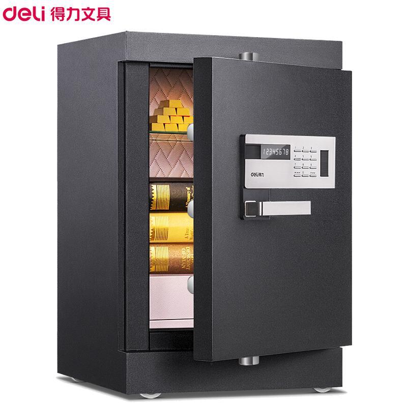 得力4095电子防盗保险柜(黑色)(单位:台)