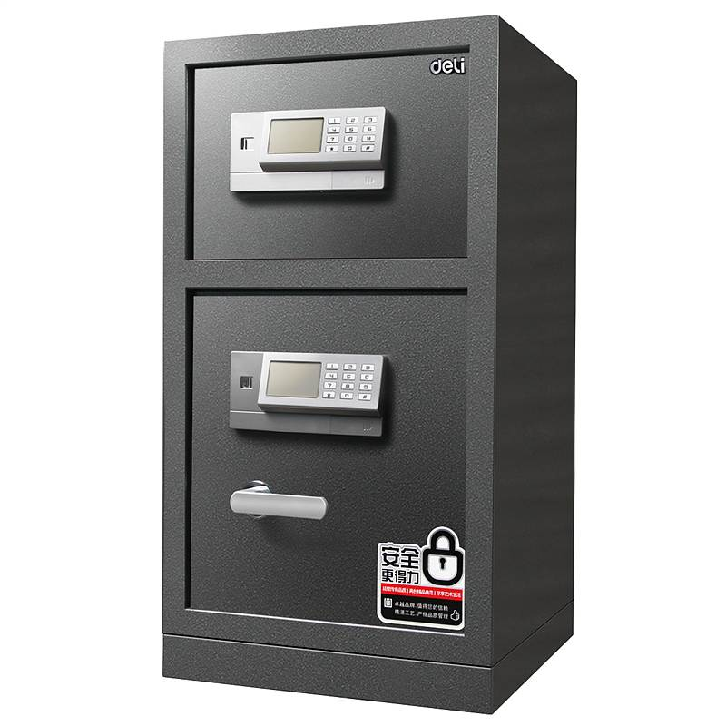 得力 3657A 电子密码保管箱 银灰 (单位:台)