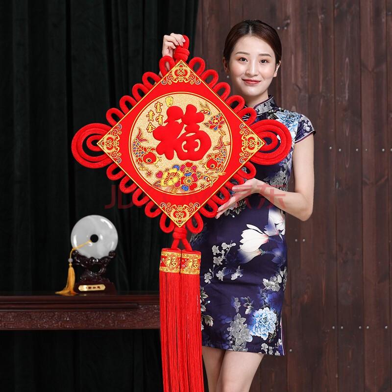 礼公馆 中国结挂件大号福字绒布挂饰(单位:个)