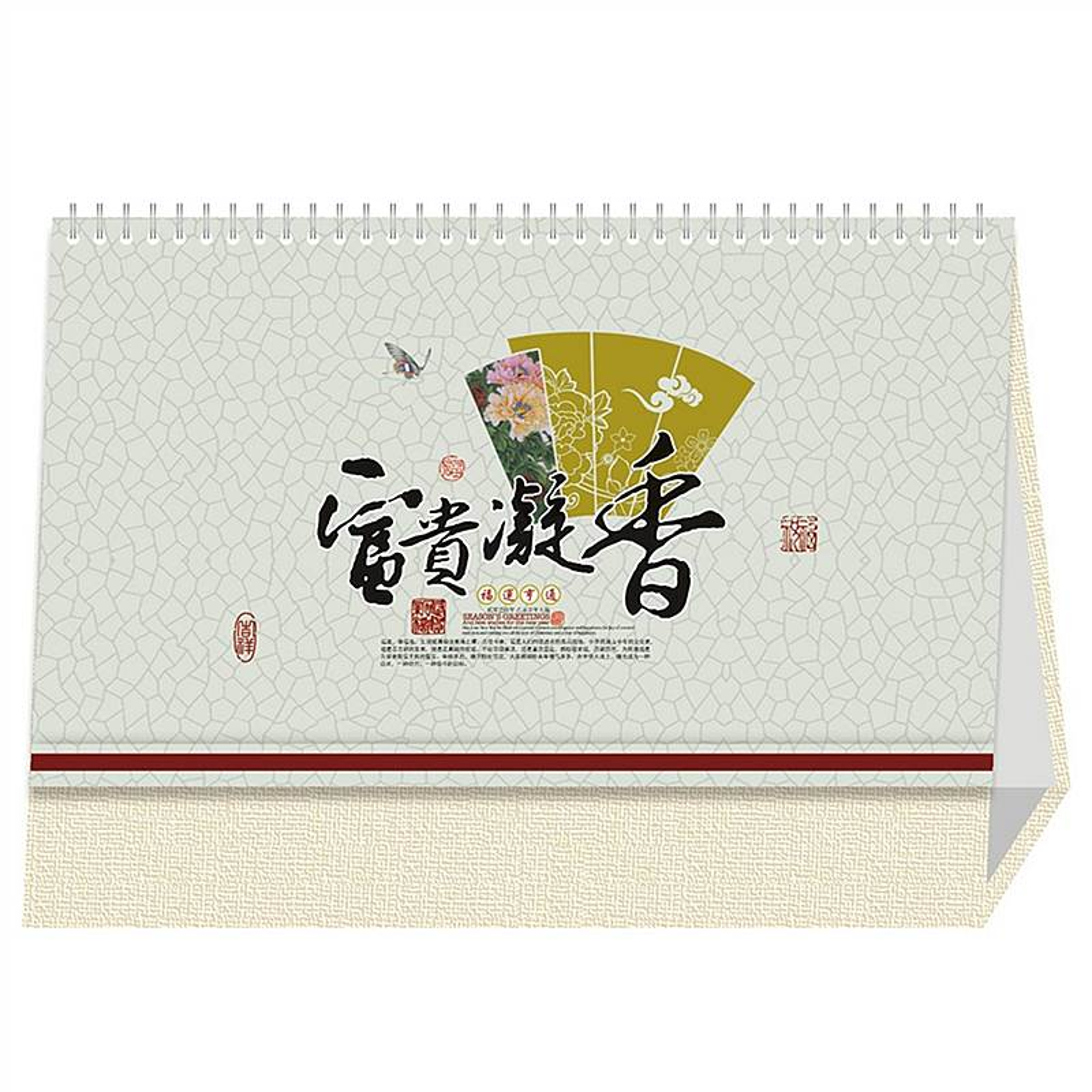 国产定制BG-15081台历/台历芯(本)