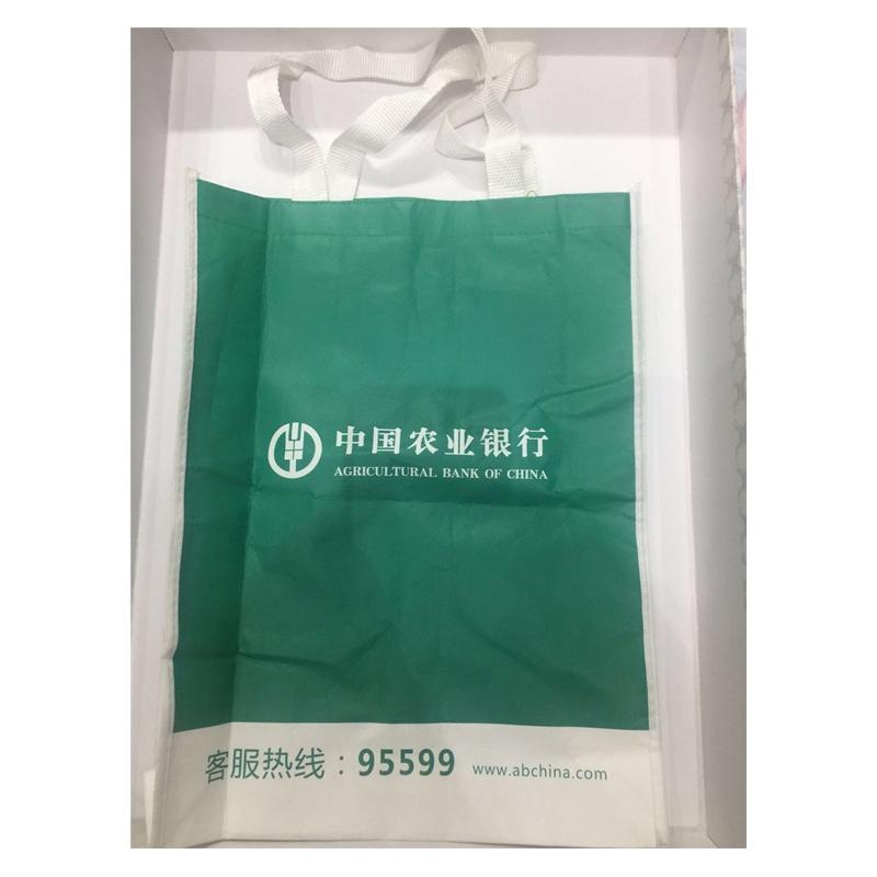 国产无纺布覆膜手提袋陕西农行定制/四色印刷/33*23*8/80g(个)