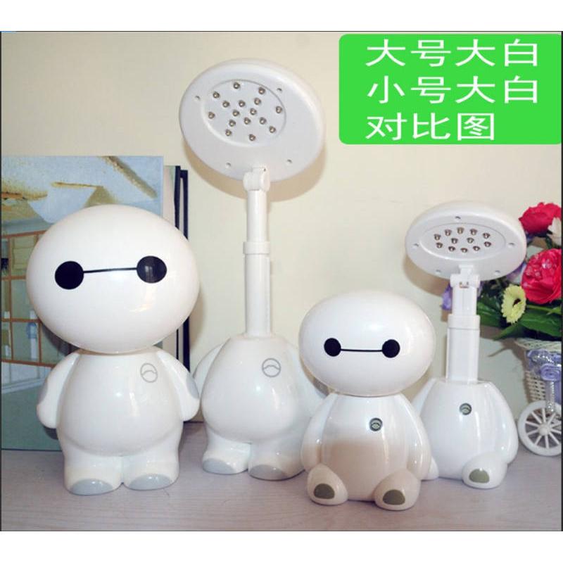 华祺 HQ201801021台灯LED/可伸缩折叠/可充电/卡通(单位:个)