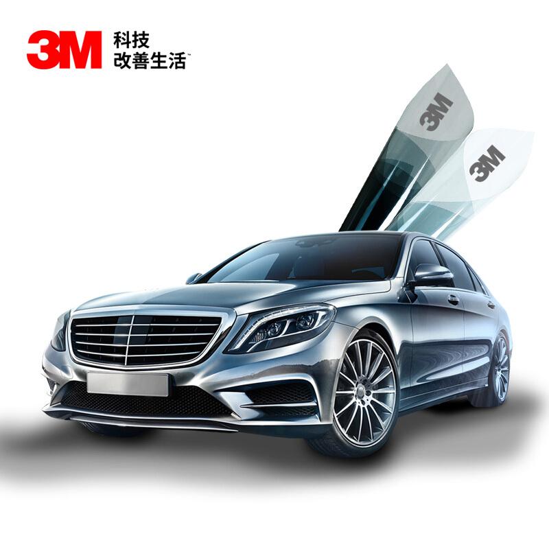 3M 汽车贴膜 隔热膜 全车套装不含天窗(套)