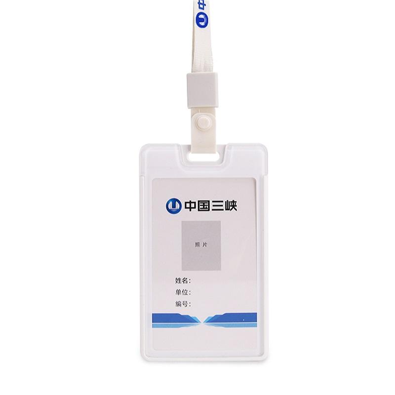得力定制W8315员工卡证件卡63*106*6mm(单位:个)白色  20000个起订-三峡集团定制品