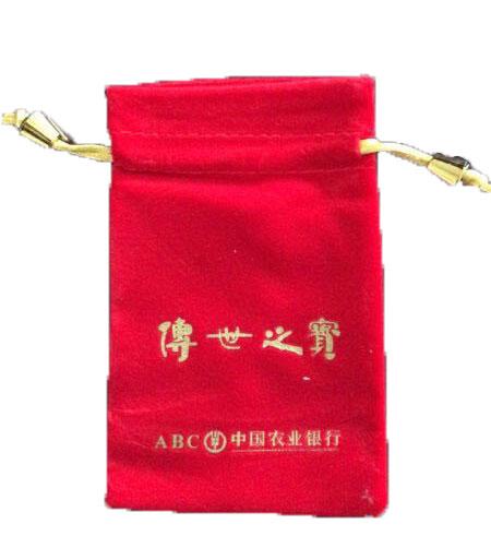 国产定制红色绒布袋10*5cm广告促销品(个)