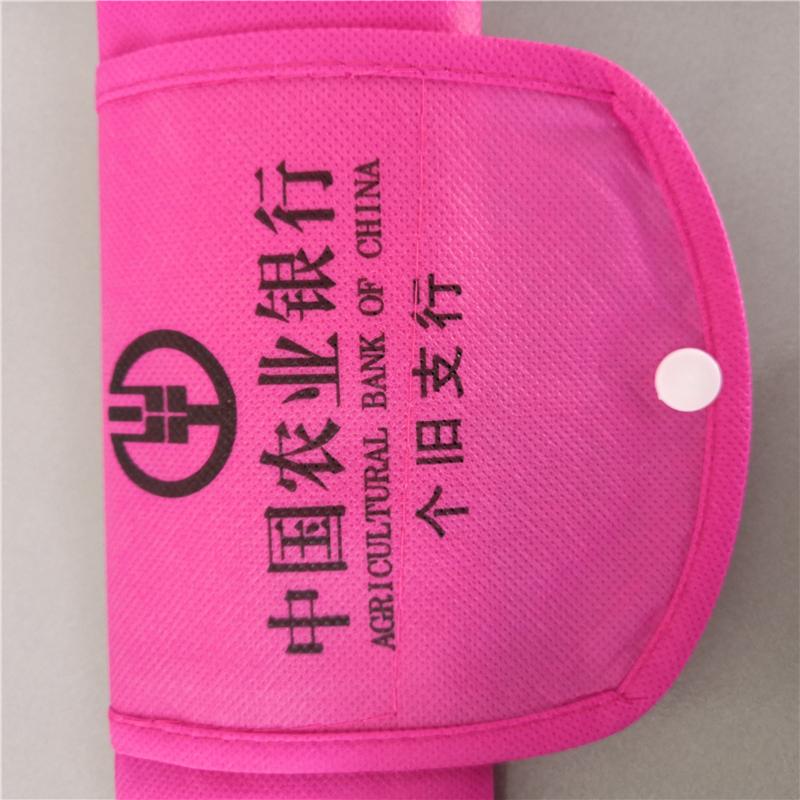 国产定制28*22.5*10cm小号无纺布手提袋(个)