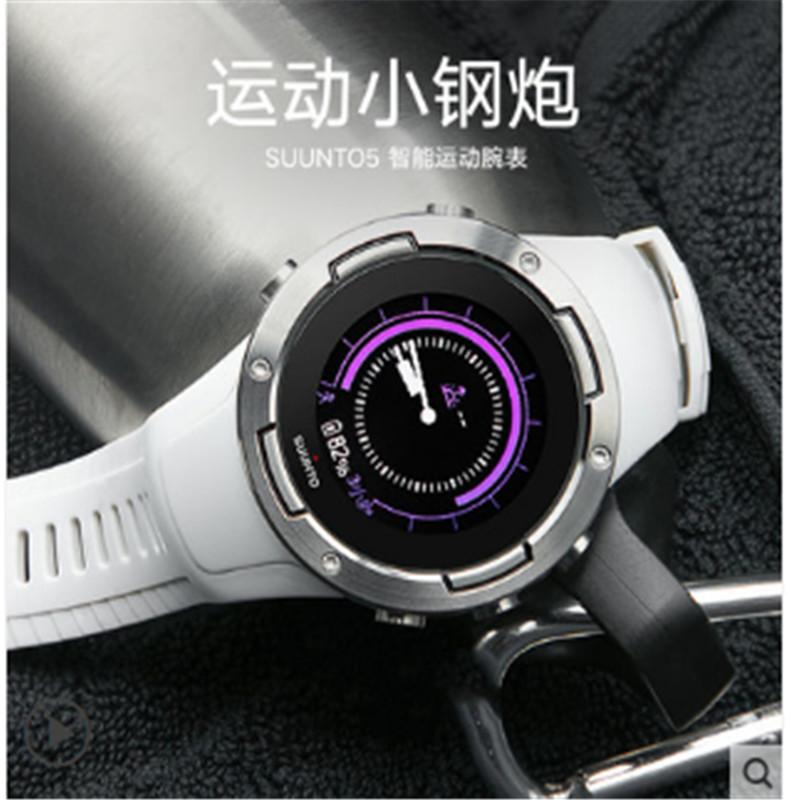 国产GPS导航户外运动跑步专业松拓手表(单位:个)