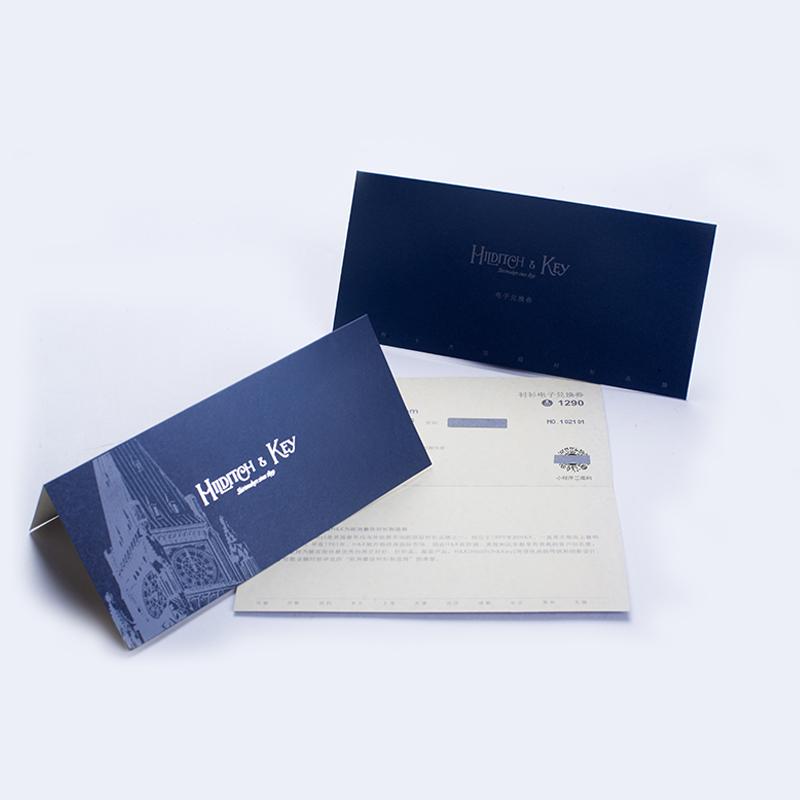 Hilditch&Key/990电子兑换券(套)