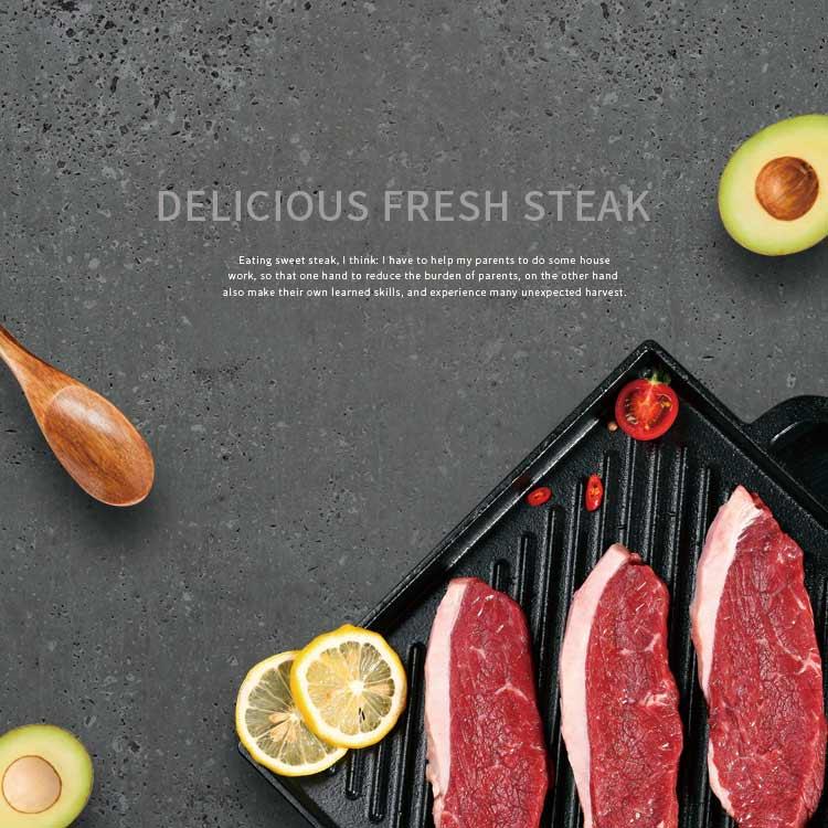 食鲜工坊898型澳洲牛排组合套装(盒)