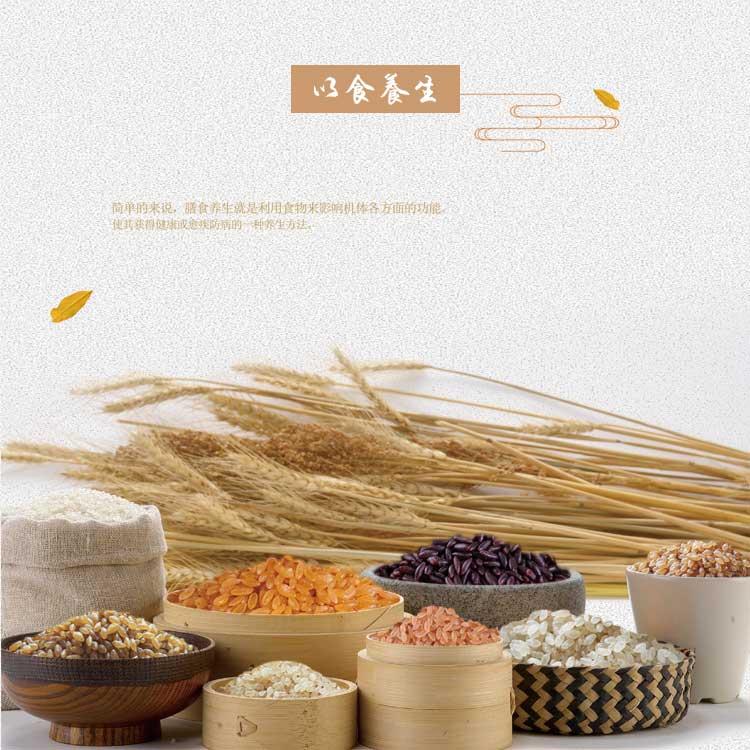 食鲜工坊598型杂粮组合套装(盒)