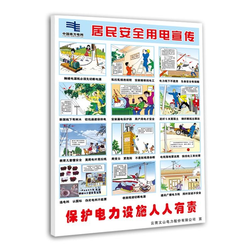 君坦 500*700mm 宣传画册宣传手册 128克铜板纸 配色(单位:本)